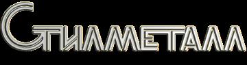Обработка металла – резка, рубка, раскрой, сварка, гибка, оцинковка и покраска. Продажа металла – листового, перфорированного и декоративного